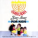Hanukah Sing-Along for Kids/Brentwood Kids