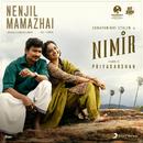 """Nenjil Mamazhai (From """"Nimir"""")/B. Ajaneesh Loknath, Haricharan & Shweta Mohan"""