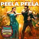 "Peela Peela (From ""Thaanaa Serndha Koottam"")/Anirudh Ravichander, Jassie Gift, Nakash Aziz & Mali"