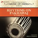 Rhythms On Pakhawaj/Arjun Shejwal