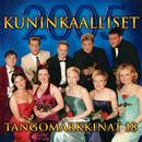 Tangomarkkinat 18 - 2005 Kuninkaalliset/Various