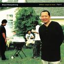 Million ways to love - Part I (Digital Version)/Boyd Kosiyabong