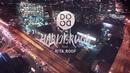 Hardbrugg feat.Rita Roof/Dodo
