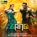 Gang (Telugu) [Original Motion Picture Soundtrack]/Anirudh Ravichander