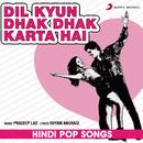 Dil Kyun Dhak Dhak Karta Hai/Various