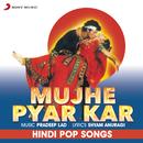 Mujhe Pyar Kar/Various