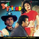 Boy Friend (Original Motion Picture Soundtrack)/Jatin-Lalit