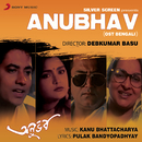 Anubhav (Original Motion Picture Soundtrack)/Kanu Bhattacharya