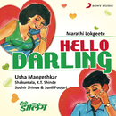 Hello Darling/Various