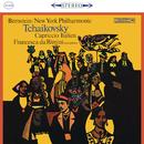 Leonard Bernstein Conducts Tchaikovsky (Remastered)/Leonard Bernstein