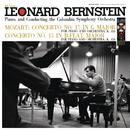 Mozart: Piano Concertos Nos. 15 & 17 (Remastered)/Leonard Bernstein
