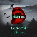 Paren' (DJ Antonio remix)/Loboda