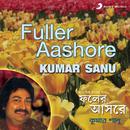 Fuller Aashore/Kumar Sanu