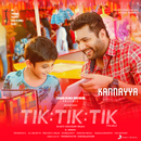 "Kannayya (Father's Love (From ""Tik Tik Tik: Telugu""))/D. Imman"