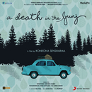 A Death in the Gunj (Original Motion Picture Soundtrack)/Sagar Desai