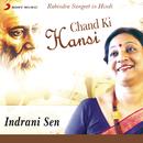 Chand Ki Hansi/Indrani Sen
