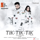 Tik Tik Tik (Telugu) [Original Motion Picture Soundtrack]/D. Imman