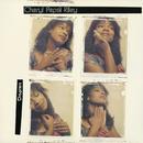 Chapters/Cheryl 'Pepsii' Riley