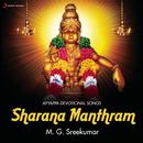 Sharana Manthram/M.G. Sreekumar