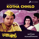 Kotha Chhilo (Original Motion Picture Soundtrack)/Bappi Lahiri