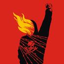 Batas Cahaya/Superman Is Dead