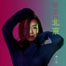 Ladder/Xiao-li Zhan