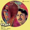 Tadap (Original Motion Picture Soundtrack)/Laxmikant - Pyarelal