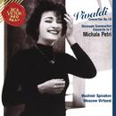 Michala Petri Plays Vivaldi Concertos/Michala Petri