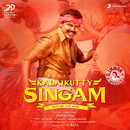 Kadaikutty Singam (Original Motion Picture Soundtrack)/D. Imman