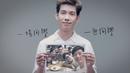 Yi Shi Tong Xue (with Lyrics)/Phil Lam