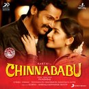 Chinnababu (Original Motion Picture Soundtrack)/D. Imman