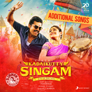 Kadaikutty Singam (Original Motion Picture Soundtrack (Additional Songs))/D. Imman