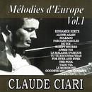ヨーロッパ・メロディ 第1集/クロード・チアリ