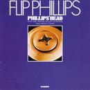 フィリップス・ヘッド/フリップ・フィリップス
