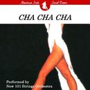 社交ダンス:チャ・チャ・チャ(アメリカン・スタイル)/ニュー・101ストリングス・オーケストラ/ニュー・101ストリングス・オーケストラ/ヘンリー・キンターナ
