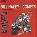 ビル・ヘイリーと彼のコメッツ/ロック・ザ・ジョイント/ビル・ヘイリーと彼のコメッツ