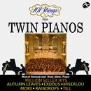 101ストリングスと2台のピアノ/101ストリングス・オーケストラ/マルセル・レナウド/ハリス・アルバー