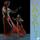 ハワイ/ザ・サーフメン/ザ・サーフメン&101ストリングス・オーケストラ