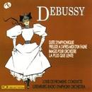 ドビュッシー:牧神の午後への前奏曲/ルイ・ド・フロマン(指揮)/ルクセンブルク放送交響楽団