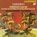 グリーグ:4つの交響曲的舞曲/ユタ交響楽団