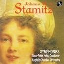 ヨハン・シュターミッツ:交響曲/クルプファルツ室内管弦楽団