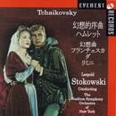 チャイコフスキー:幻想的序曲「ハムレット」/ニューヨーク・スタジアム交響楽団