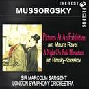 ムソルグスキー:展覧会の絵/禿山の一夜/ロンドン交響楽団/サー・マルコム・サージェント