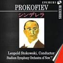 プロコフィエフ:バレエ組曲「シンデレラ」/ニューヨーク・スタジアム交響楽団