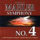 マーラー:交響曲 第4番「子供の魔法の角笛」/ロンドン交響楽団