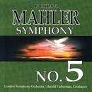 マーラー:交響曲 第5番/ロンドン交響楽団