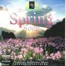 春の歌/ジェフリー・スミス