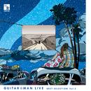 Guitar☆Man LIVE BEST SELECTION Vol.3/Guitar☆Man