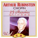 ショパンのマズルカ 第1集/アルトゥール・ルービンシュタイン(ピアノ)/アルトゥール・ルービンシュタイン