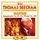 ハイドン:交響曲/サー・トーマス・ビーチャム(指揮)&ロンドン・フィルハーモニー管弦楽団/ロンドン・フィルハーモニー管弦楽団/サー・トーマス・ビーチャム